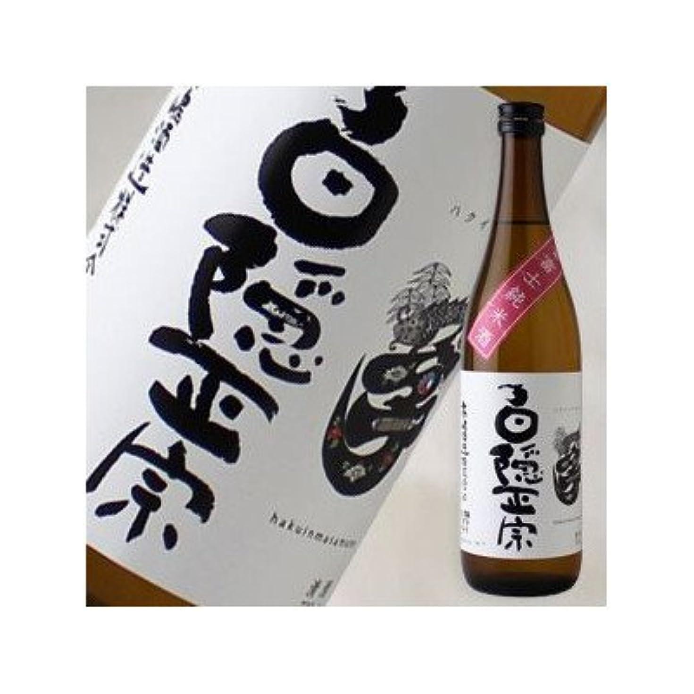 義務付けられた情熱的擬人化白隠正宗 誉富士純米酒 720ml