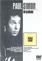 ポール・サイモン / グレイスランド [DVD]