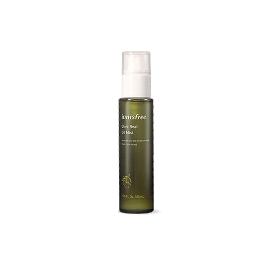 葉を拾うバー年次NEW[イニスフリー] Innisfree オリーブ リアル オイル ミスト EX(80ml) Innisfree Olive Real Oil Mist EX(80ml) [海外直送品]