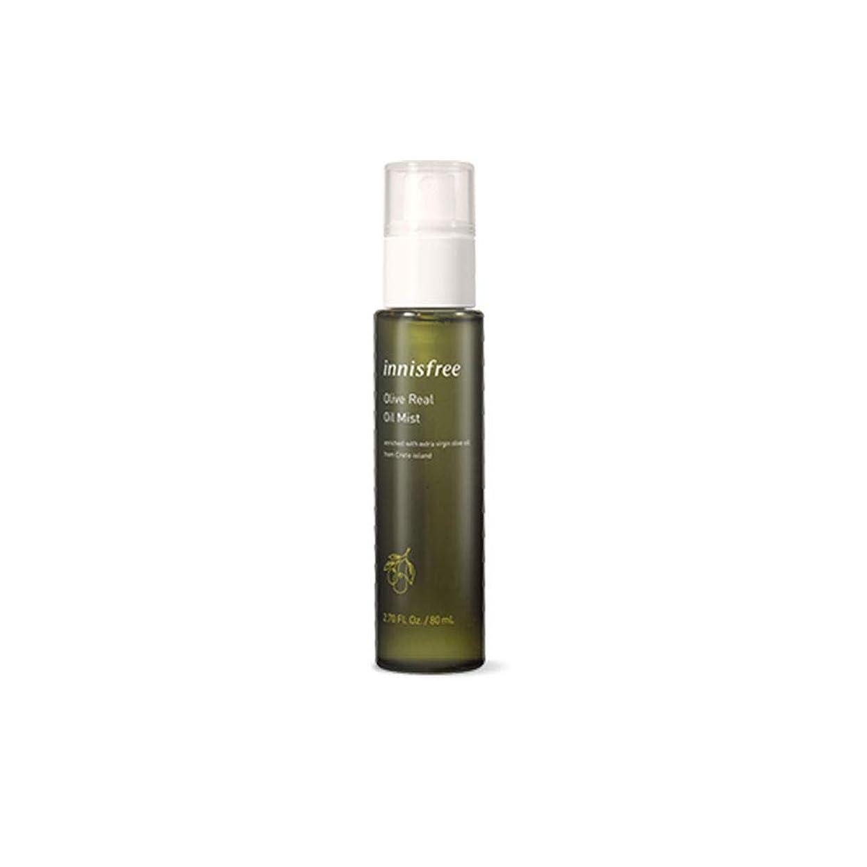 十追い払う発生NEW[イニスフリー] Innisfree オリーブ リアル オイル ミスト EX(80ml) Innisfree Olive Real Oil Mist EX(80ml) [海外直送品]