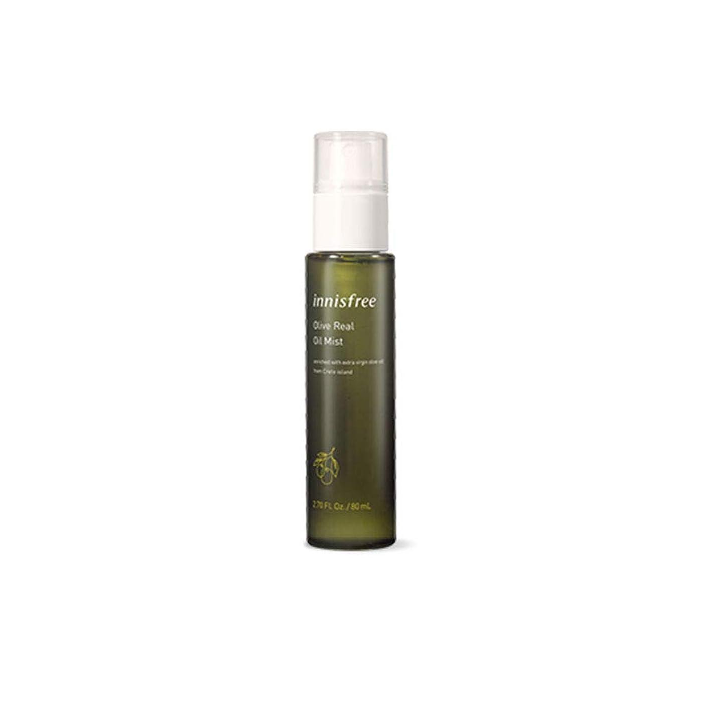 白い素敵な空洞NEW[イニスフリー] Innisfree オリーブ リアル オイル ミスト EX(80ml) Innisfree Olive Real Oil Mist EX(80ml) [海外直送品]