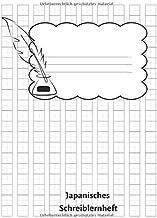 Japanisches Schreiblernheft: Schreibheft Genkouyoushi Papier