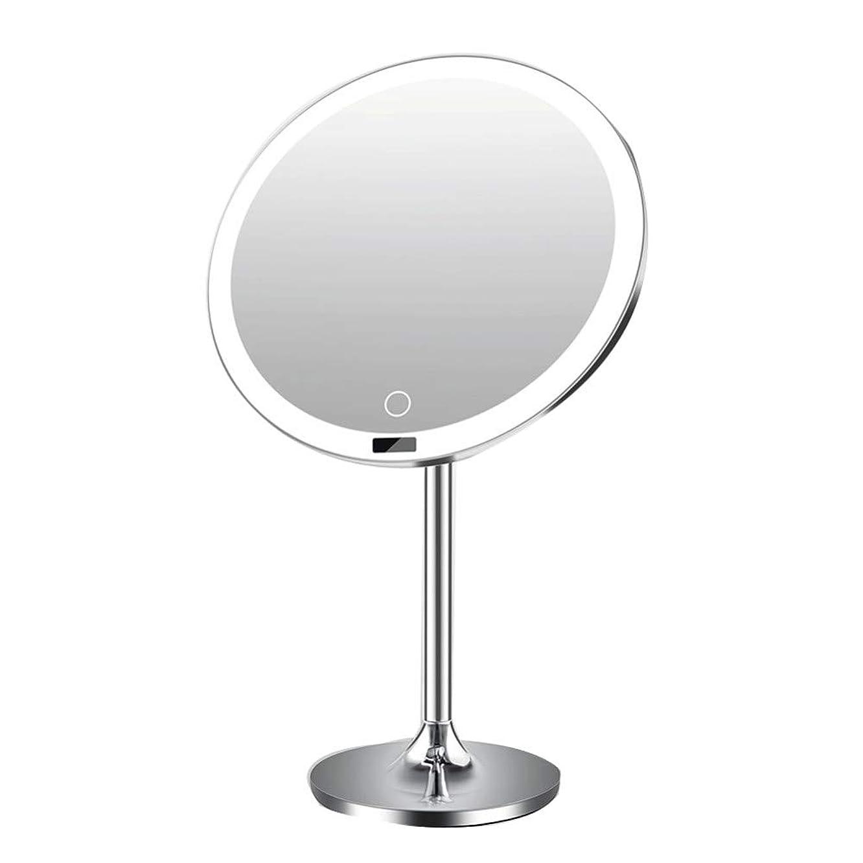 広く複雑な醜いタッチコントロール両面発光化粧鏡-軽い化粧鏡付き発光化粧鏡化粧鏡LEDミラーデザイン軽い化粧鏡付きポータブル高精細化粧品照明ミラー充電式の丸いコードレス