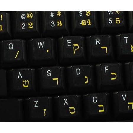 Qwerty Keys Pegatinas Teclado Hebreo Transparentes con Letras Amarillas - Apto para Cualquier Teclado