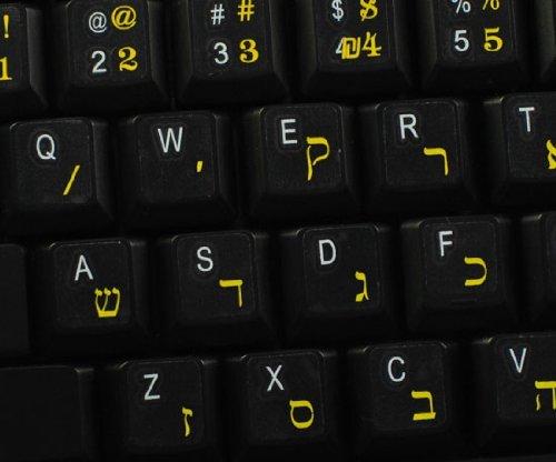 Qwerty Keys Hebräisch transparente Tastaturaufkleber mit Gelben Buchstaben - Geeignet für Jede Tastatur