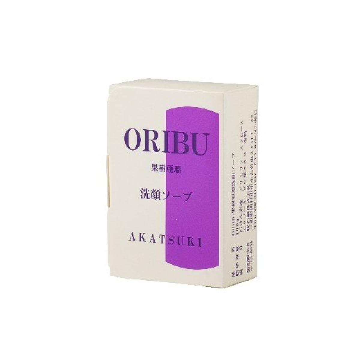ORIBU果樹亜瑠 洗顔ソープ 100g