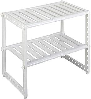 Expandable Under Sink Kitchen Adjustable Storage Organizer Multipurpose Rack