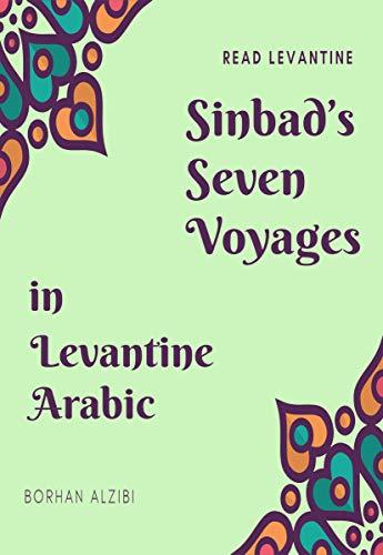 Sinbad's Seven Voyages in Levantine Arabic (Read Levantine) (English Edition)
