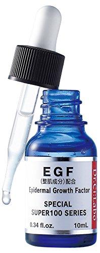 ドクターシーラボ スーパー100シリーズ EGF(ヒトオリゴペプチド―1) 高濃度 美容液 10ml 原液化粧品