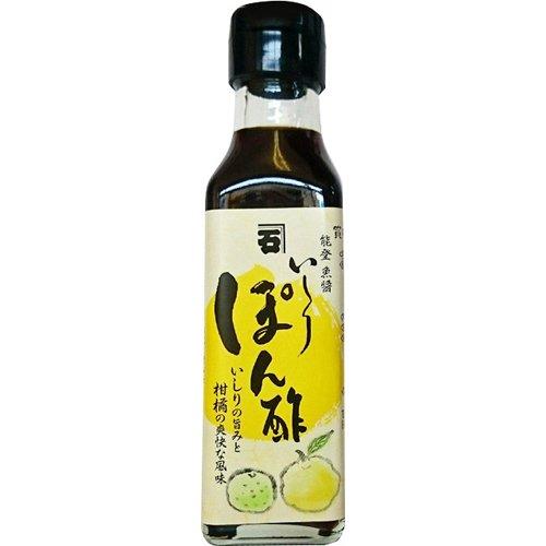 カネイシ『いしりぽん酢』