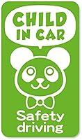 imoninn CHILD in car ステッカー 【マグネットタイプ】 No.46 パンダさん2 (黄緑色)