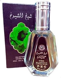 Ard Al Zafaran Shaikh Alshoyokh For Men 50ml - Eau de Parfum