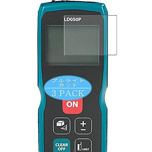 VacFun 3 Piezas Filtro Luz Azul Protector de Pantalla Compatible con Makita LD050P, Screen Protector Sin Burbujas Película Protectora (Not Cristal Templado) Anti Blue Light Filter New Version