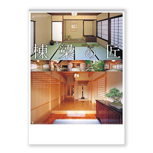 新日本カレンダー 2021年 カレンダー 壁掛け 棟梁の匠 NK140