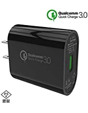 USB充電器 Quick Charge 3.0 充電器 Qualcomm PSE 認証済 QC3.0 18W 急速
