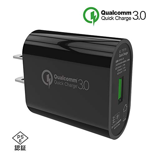 USB充電器 Quick Charge 3.0 充電器 Qualcomm 認証済 QC3.0 18W 急速 iPhone/iPad/Samsung Galaxy S10 S9 S8 Note8 / Sony Xperia XZ/Zenfone/Android/アイフォン/スマホ/タブレット 対応 急速充電 ACアダプター Quick Charge 2.0 対応