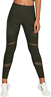 Lorna Jane Women's Formation F/L Tight