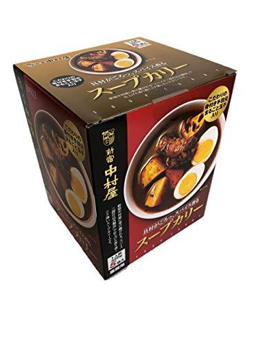 新宿中村屋 スープカリー 具材がごろっ、スパイス香る 1人前320g×5袋入 業務用