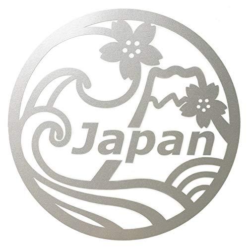 nc-smile Japan 日本 桜 富士山 波 ジャパン ステッカー (シルバー)