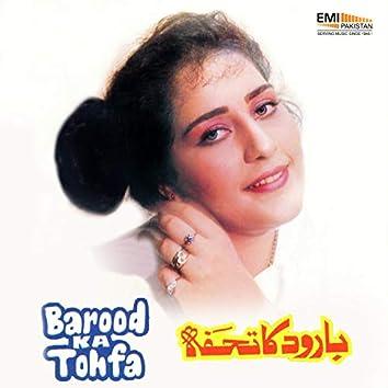 Barood Ka Tohfa