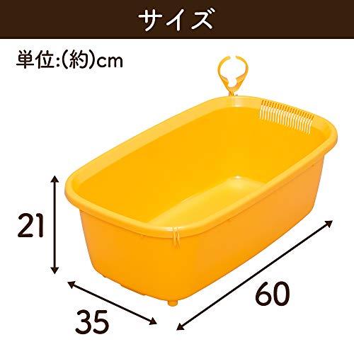 アイリスオーヤマ『ペット用バスタブオレンジ(BO-600E)』