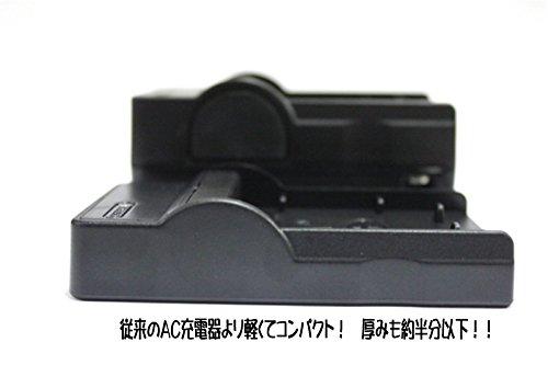 『【エーポケ】ライカ SANYO サンヨー DB-L80 / D-LI88 対応互換バッテリー&USB充電器セット デジカメ バッテリーチャージャーDMX-CA100 DMX-CG110 DMX-CG100 DMX-CG11 DMX-CG10 DMX-CS1 DMX-GH1対応』の2枚目の画像