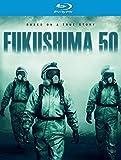 Fukushima 50 [Blu-ray] image