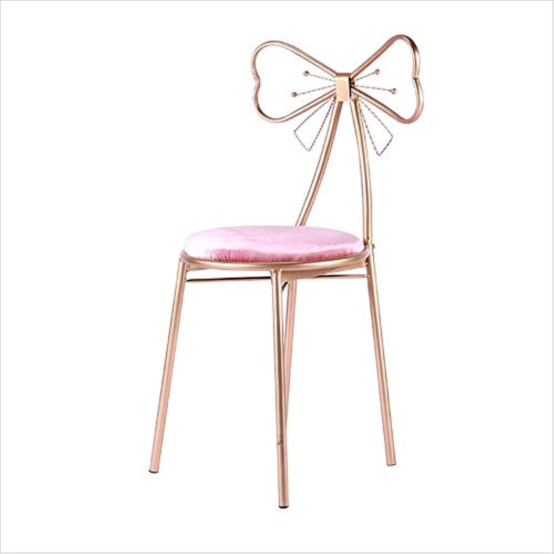 TX ZHAORUI Bar Chair metal leg support bedroom sofa Dresser chair   82CM Decorative Lounge chair,B
