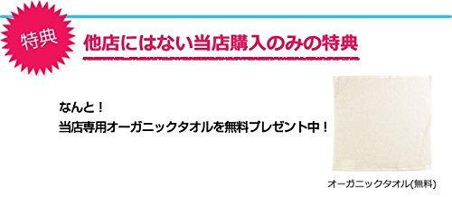 mikihouse(ミキハウス)出産祝いオーガニックタオル付き日本製(くるま柄あったかコットンスリーパーブルー)
