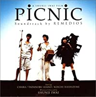 PICNIC(1996) by O.S.T. (1996-07-19)