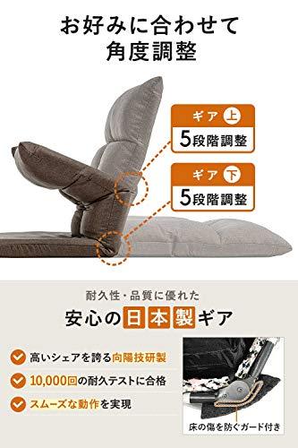 サンワダイレクトソファーベッド座椅子全長220cm5段階リクライニング折りたたみ2人掛けリクライニングソファーブラウン150-SNCF014