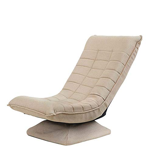 Swivel Seat Garden Sun Lounger Chair,Foldable Removable Washable Multifunctional Lazy Sofa