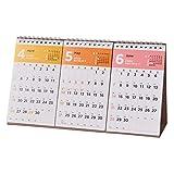能率 NOLTY カレンダー 2020年 4月始まり A5変型 卓上 52 U250 ( カレンダー )