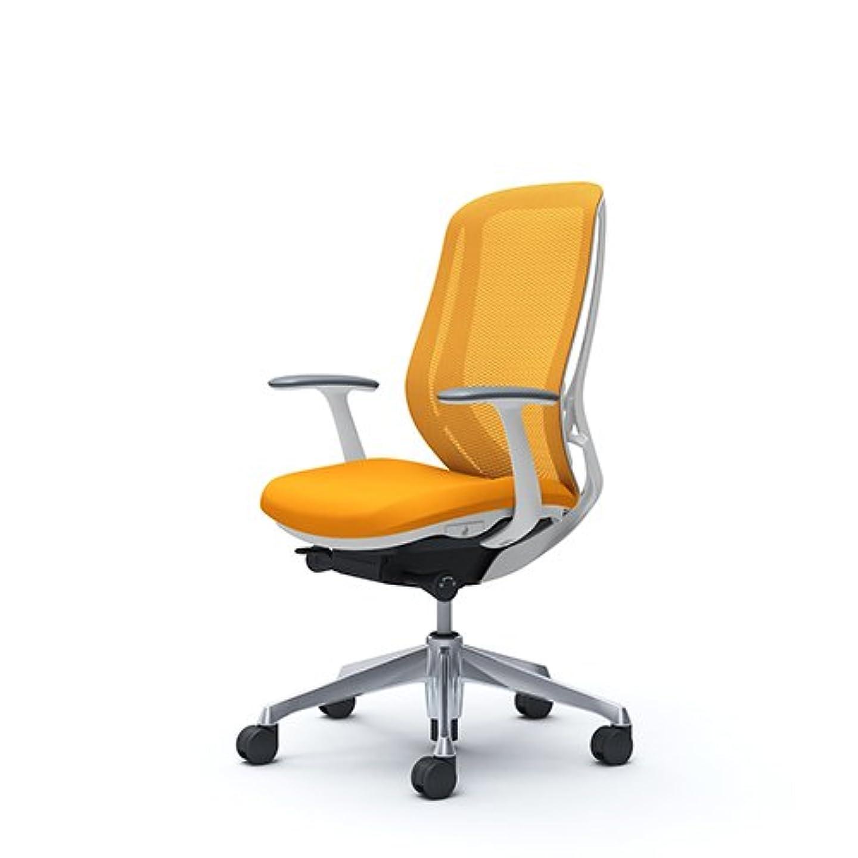 鋼はねかける部オカムラ デスクチェア オフィスチェア シルフィ― ハイバック メッシュ デザインアーム アルミ脚 ホワイトフレーム C645BW-FMR8 オレンジ