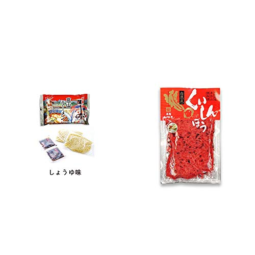 [2点セット] 飛騨高山ラーメン[生麺・スープ付 (しょうゆ味)]・飛騨山味屋 くいしんぼう【小】 (160g)