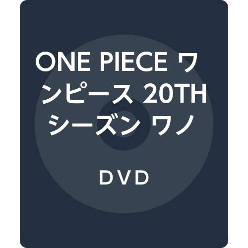 ONE PIECE ワンピース 20THシーズン ワノ国編 piece.10 DVD