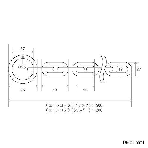 DOPPELGANGER(ドッペルギャンガー)『ダブルループストロングチェーンロック(DKL512-BK)』