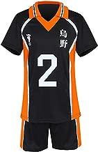 Gurbanton Haikyuu Costume Jersey Karasuno High School Volleyball Uniform Cosplay Shirt Shorts (XXL, 2-Sugawara Koushi)