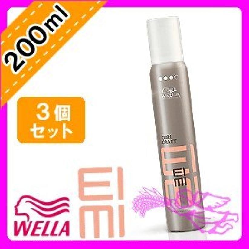 悩む故障散髪ウエラ EIMI(アイミィ) カールクラフトワックスムース 200ml ×3個 セット WELLA P&G