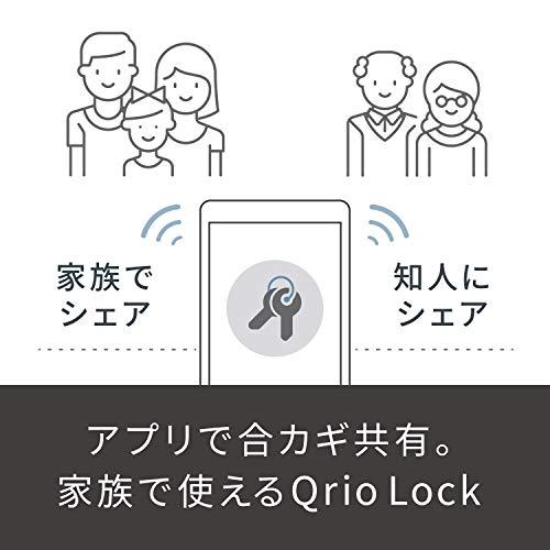 QrioLock(キュリオロック)スマホで自宅カギを解施錠できるスマートロックQ-SL2