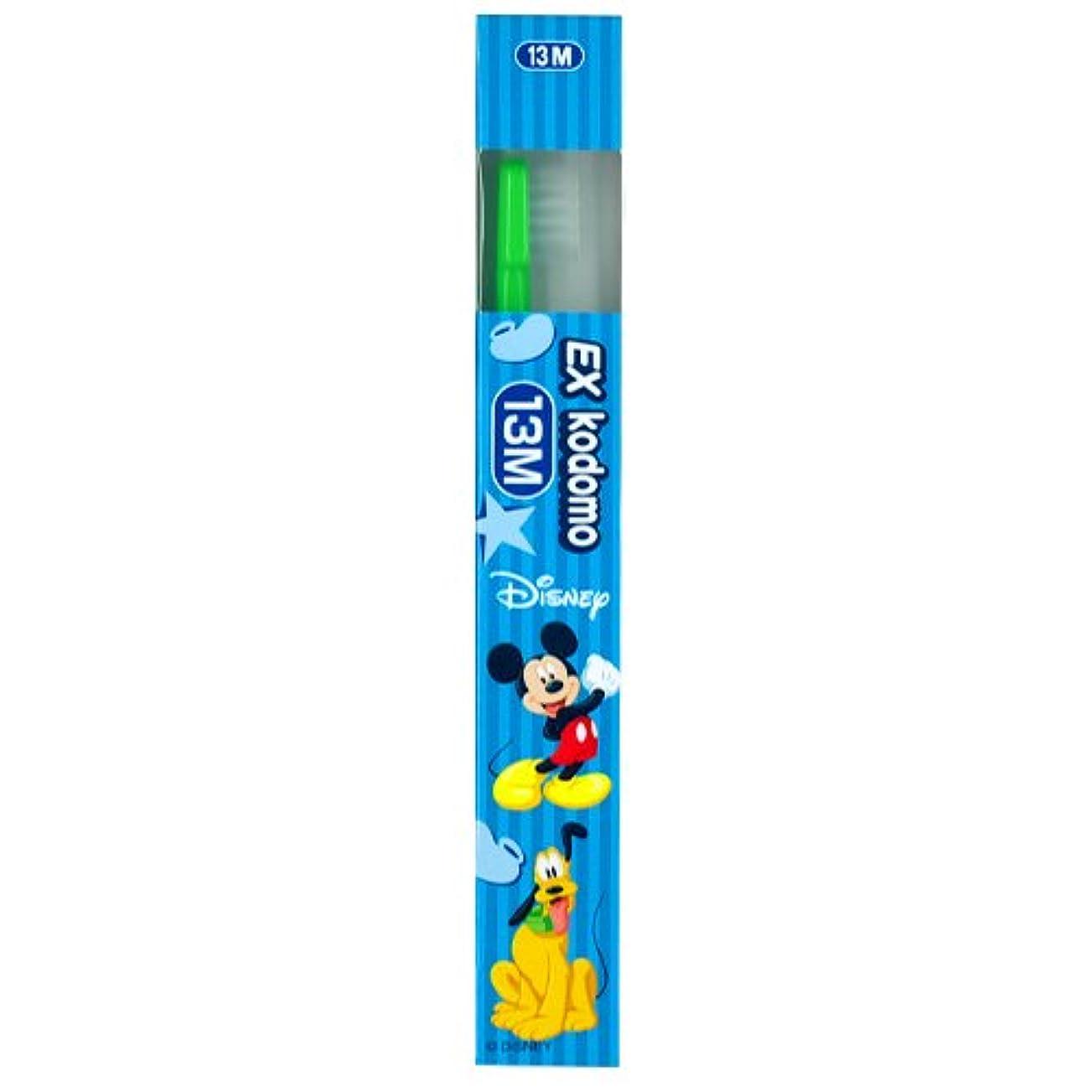 モナリザキノコ減衰ライオン EX kodomo ディズニー 歯ブラシ 1本 13M グリーン