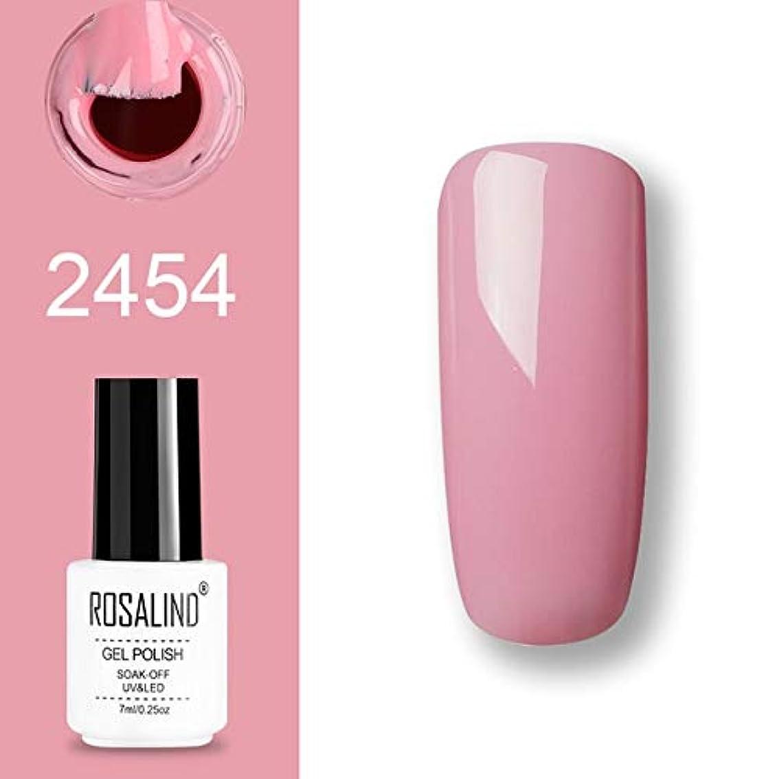 母性下着一般的なファッションアイテム ROSALINDジェルポリッシュセットUV半永久プライマートップコートポリジェルニスネイルアートマニキュアジェル、ピンク、容量:7ml 2454。 環境に優しいマニキュア
