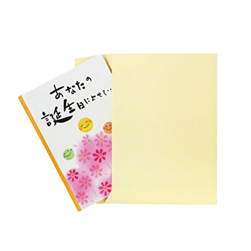 学研ステイフルバースデーカードメッセージブックまるB10026