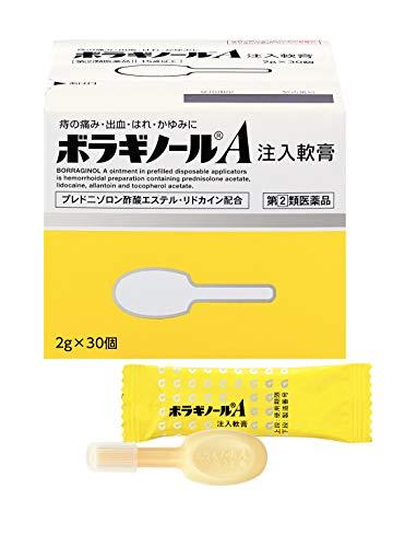 【指定第2類医薬品】ボラギノールA注入軟膏 2g×30