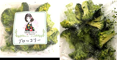 国産 冷凍ブロッコリー(熊本、宮崎、徳島など)バラ凍結冷凍野菜 500g(250g×2) 国産冷凍野菜 【消費税込み】※1kg購入で100gプレゼント中
