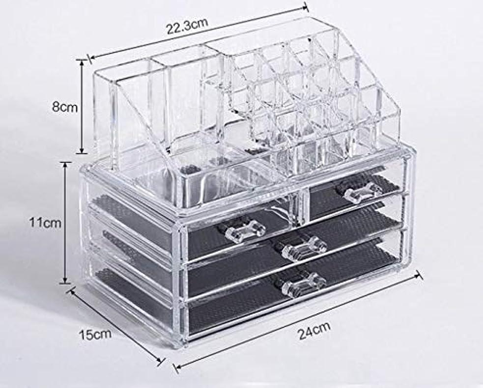誓約最初はくつろぎ化粧品収納ボックス メイクボックス 化粧品 収納 ニオイなし 騒音なし 防塵 高透明度 強い耐久性