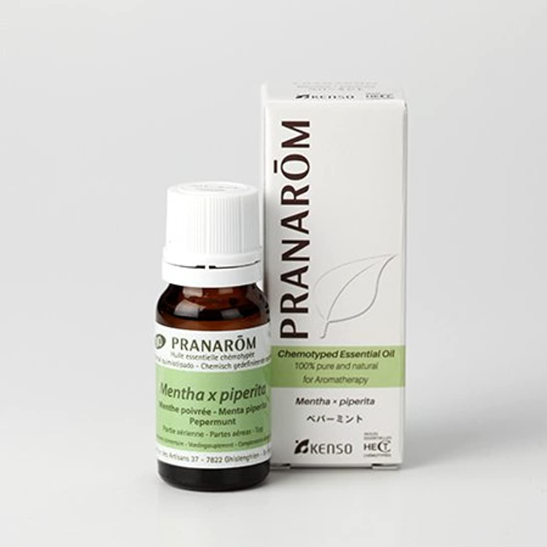 報奨金ファイバ打ち負かすプラナロム ( PRANAROM ) 精油 ペパーミント 10ml p-119