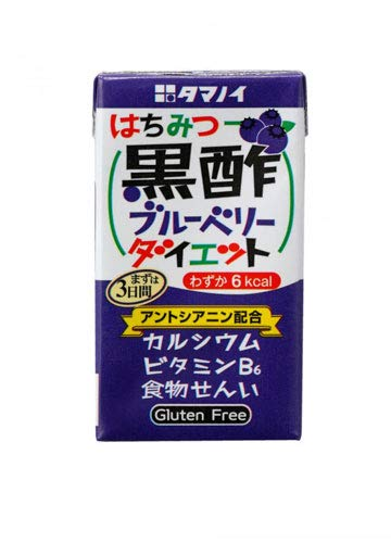 タマノイ はちみつ黒酢ブルーベリーダイエット 125ml 紙パック 48本 (24本入×2 まとめ買い)