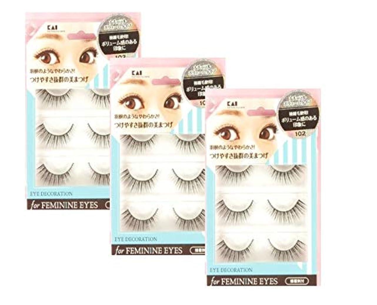 なめらか頻繁にイサカ【まとめ買い3個セット】アイデコレーション for feminine eyes 102 ナチュラルボリュームタイプ