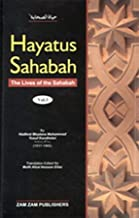 Best hayatus sahabah english Reviews